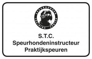 logo_STC